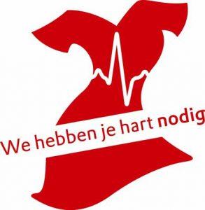 we hebben je hart nodig - Dress Red Day